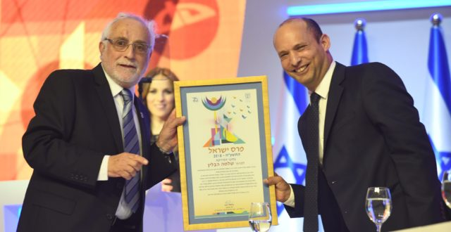 The Israel Prize for 2018 was awarded to Dr. Shlomo Havlin