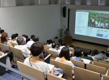 Report of the WRHI-Cell Biology Center Mini-Symposium on Proteostasis in the Cell( 8/30 )