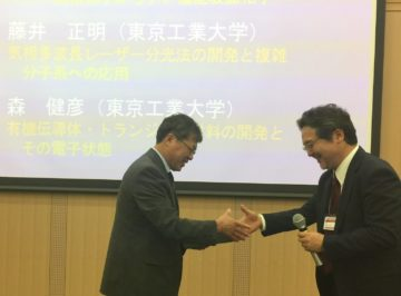 """Distinguished Scientist Awards of the Japan Society for Molecular Science"" was awarded to Prof. Masaaki Fujii"