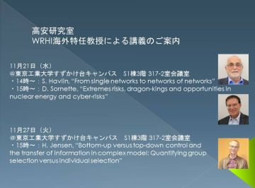 (Held on 11/21, 11/27) General participation OK: Lecture by WRHI overseas Specially Apponited Professor(Takayasu Lab)