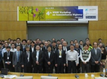 4th WRHI Workshop on Asian Industry Highway