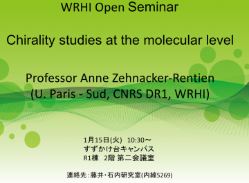WRHI Open Seminar, held on 15 January