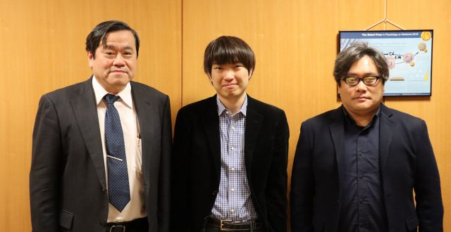 Dr. Gaku Ohkuma assigned to IIR as Specially Appointed Assistant Professor