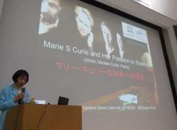 "Lecture Report: ""Marie S Curie and Her Passion in Science"" by Dr. Mizue Y. Kissho"