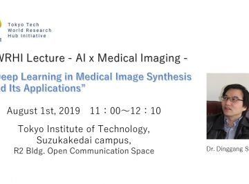 (Held on Aug. 1st) WRHI Lecture -AI × Medical Imaging-