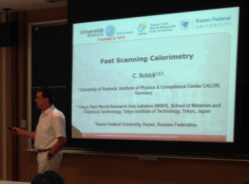 "Report of WRHI mini-symposium ""Recent advances in Fast-Scanning Calorimetry"""