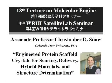 (Held on September 2nd) 18th Lecture on Molecular Engine/4th WRHI SatelliteLab Seminar