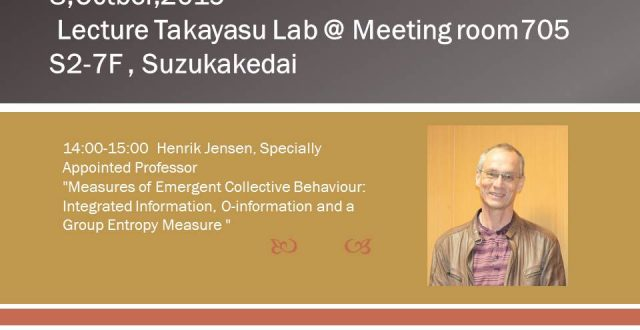 (Held on 10/8) General participation OK: Lecture by WRHI overseas Specially Apponited Professor(Takayasu Lab)