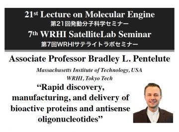 (Held on November 28th) 21st Lecture on Molecular Engine / 7th WRHI SatelliteLab Seminar