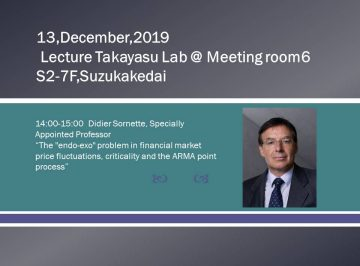 (Held on 12/13) General participation OK: Lecture by WRHI overseas Specially Apponited Professor(Takayasu Lab)