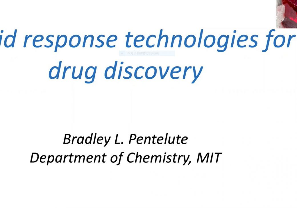 Dr. Bradley L. Pentelute, Department of Chemistry, MIT