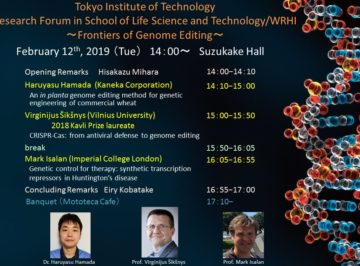 "【2月12日開催】""Research Forum in School of Life Science and Technology/WRHI"""