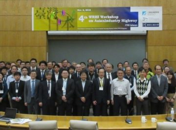 4th WRHI Workshop on Asian Industry Highway 開催報告